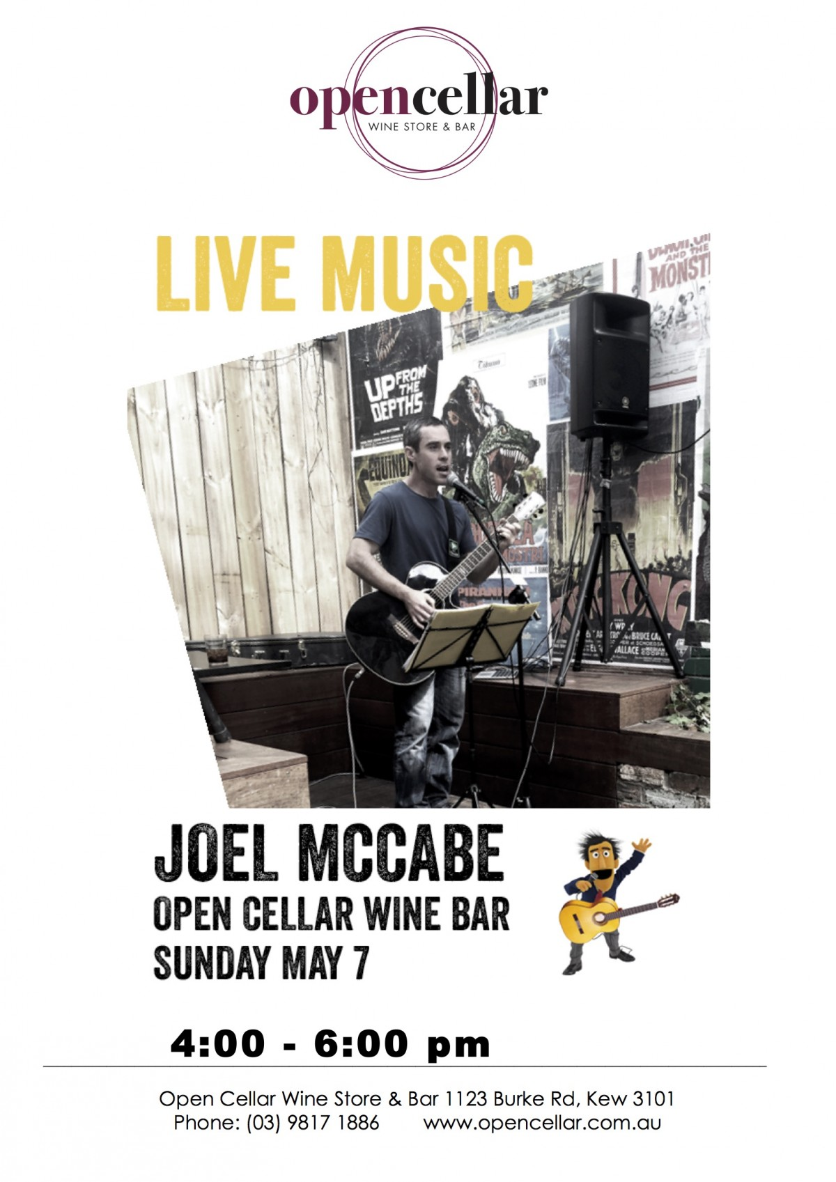 Joel McCabe 070417